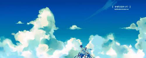 origi:hatsukoi_ano toki mo_re by HoshiKei