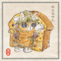 [Kitten] Quatre-Quarts by chills-lab