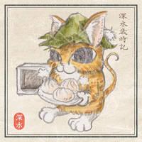 [Kitten] Nikuman by chills-lab