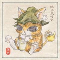 [Kitten] Kuzuyu by chills-lab