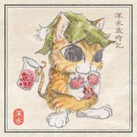 [Kitten] Pomegranate by chills-lab