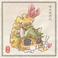[Kitten] Tempura by chills-lab