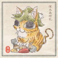 [Kitten] Takikomi gohan by chills-lab