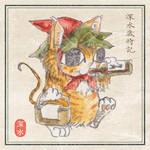 [Kitten] Wine by chills-lab