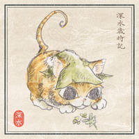 [Kitten] Japanese pepper by chills-lab