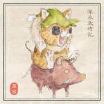 [Kitten] Boar by chills-lab