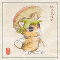 [Kitten] Mushroom by chills-lab