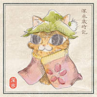 [Kitten] Wagashi -johunamagashi- by chills-lab