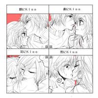 Kiss : Selafia by akamenashi