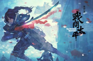 original novel book 4 cover by Langewong