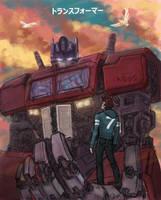 Optimus: Larger than Life by Willatorx