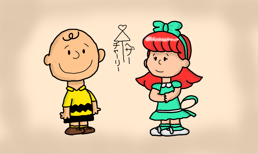 Charlie Brown And Heather Wold AKA Red-Haired Girl By