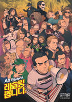 Pro Wrestling by cooru58