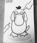 #inktober2018 - day 3 - Psyduck by JakeShezz