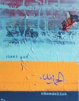 Yellow Alhamdulillah by nadiajart