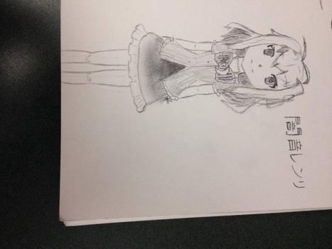 Yamine Renri sketch by Kugutsune9815