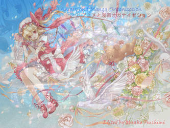 AMO cover AUG 2012 by MisakeTsuchimi