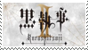 Kuroshitsuji II Stamp by Krisderp