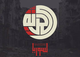 Freedom For Syria by AhmedAlmabdi