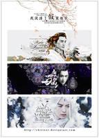 /29012017/ PSD.YangYang-Evan-Ray.Coming Soon by Chirixxi