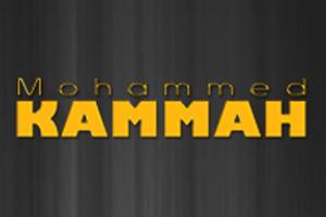 Mohamed El Kammah by Egygo