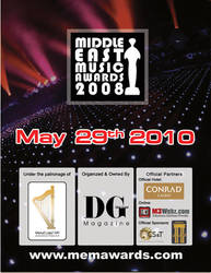 MEMA Awards print 3 by Egygo