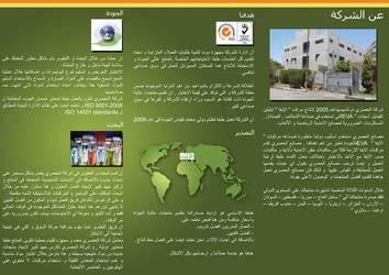 HCP 3 by Egygo