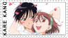 KARE KANO STAMP by swtiine