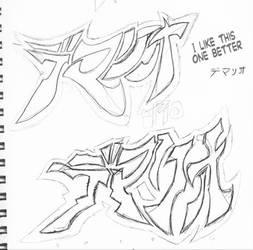 Katakana by dmario