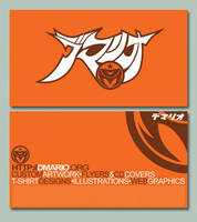 2007 Business cards by dmario