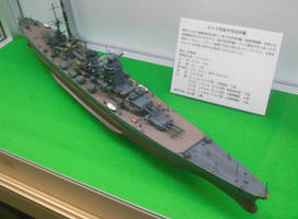 IJN B-65 Nocturnal Battlecruiser by rlkitterman