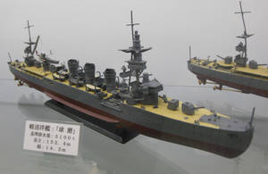 IJN Light Cruiser Kuma by rlkitterman