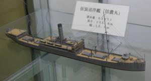 IJN-NYK Line Merchant Cruiser Shinano Maru by rlkitterman