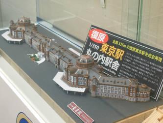 Woody Joe 1/350 Tokyo Station Marunouchi Bldg by rlkitterman
