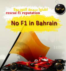rescue f1 reputation - Boycott Formula 1 IN Bh by alkttab