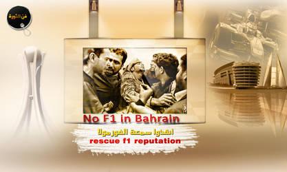 No F1 in Bahrain by alkttab