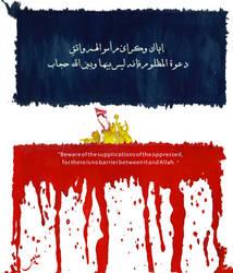 For Egypt.. by samirmalik