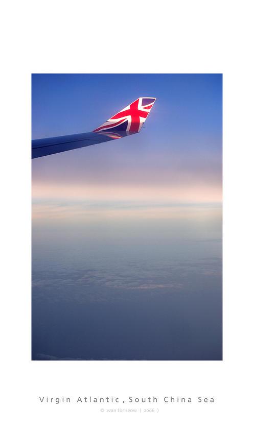 Flight VS201 by nains