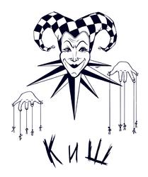 Korol' i Shut - Puppets by Gothic-Diva