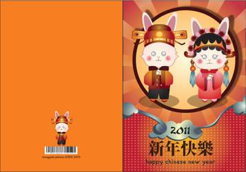 Chinese New Year Greeting Crad by jmanggala