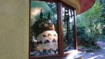 Totoro ticket office by Bakenekoya