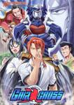 Read Manga GaiaX Chapter3 FREE!! by Greyros