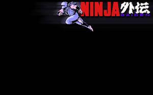 Ninja Gaiden Wallpaper by Razpootin