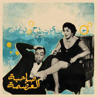 Ismael Yasin and Taheya kariok by endlessway