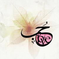 Hoob - Love by endlessway