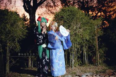 Yumemiru Kotori - Miku, Rin II by lavena-lav