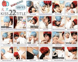 Kagakuro Day - Kiss 22 title by lavena-lav