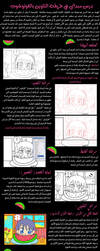 Arabic tutorial Layers in PS by KD1only