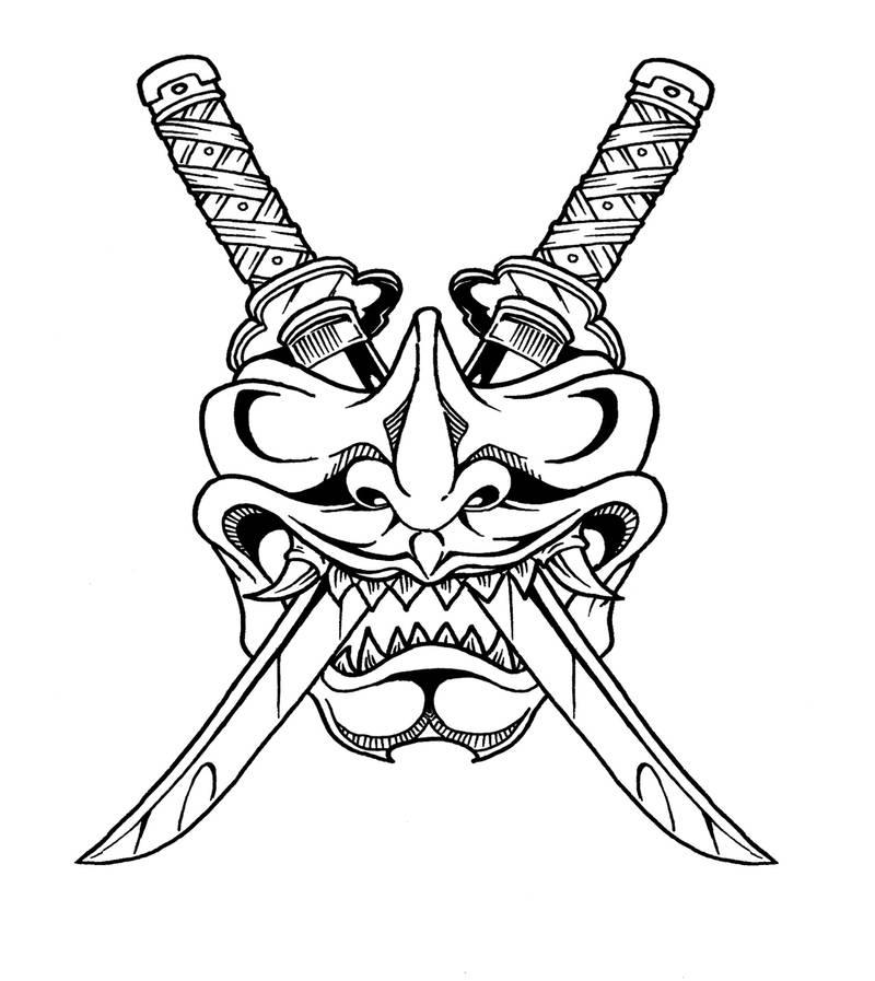 Cool Samurai Helmet Drawing