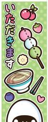 Let's Eat - Bookmark by MoogleGurl